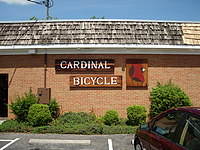 Cardinal Bicycle shop